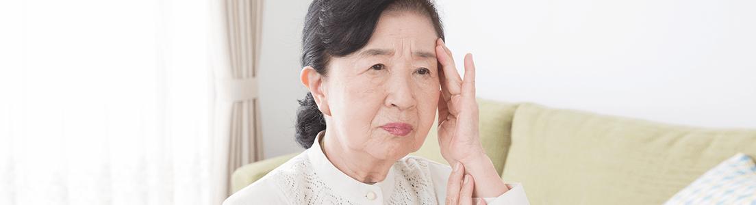 型 症 認知 頭 難病 前頭 側